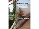 Фото  2 Монтаж поликарбоната на ограждение Киев 2238690