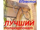 Поликарбонат сотовый 6 мм. Российский для кровли и тепличного остекления по доступной цене, отличное качество