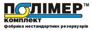ПолимерКомплект Фирма