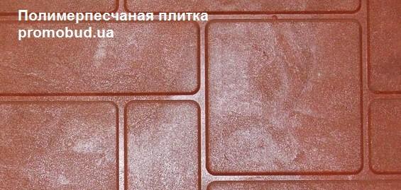 полимерно песчаная плитка фото