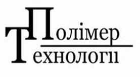 Полимертехнологии, ООО