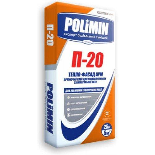 Фото  1 Polimin П-20 Армирующий клей для пенопласта и минеральной ваты 1811820