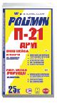 ПОЛИМИН П-21 Клей для армирования плит утеплителей