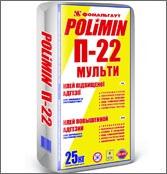 ПОЛИМИН П-22 Клей для плитки, пенопласта, гранита (25кг)