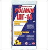 Полимин ШГ-14 Шпаклевка гипсовая финишная (25кг)