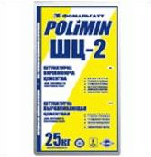 Полимин ШЦ-2 Штукатурка цементная (25кг)