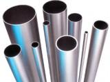 Полированная нержавеющая труба AISI201 40*20*1,2 мм