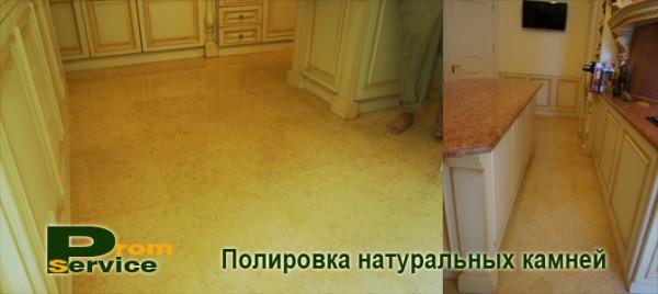 Полировка мрамора. Реставрация мрамора. Полировка любых натуральных и искусственных камней.