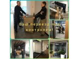 Фото 1 Услуги грузчиков (муверов) Киев и Украина 340891