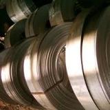Полоса стальная 10х500, 16х500, 20х500, 25х500, 30х500 ст. 9ХС; ХВГ; 5ХНМ