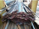 Полоса стальная 30х4мм.