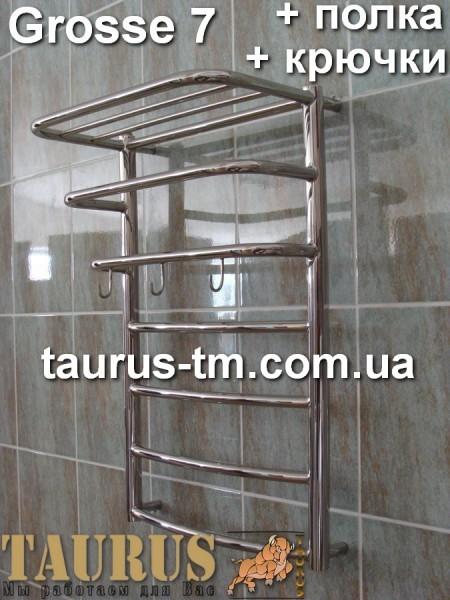 Полотенцесушитель Grosse 7/3 450 мм. в ванную комнату. Наличие дополнительных полочек и крючков.