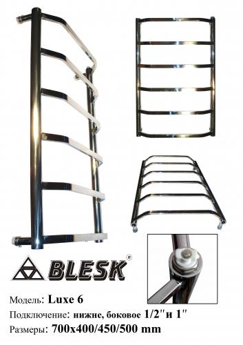 Полотенцесушитель из полированной нержавеющей стали BLESK любой модели бесплатная доставка