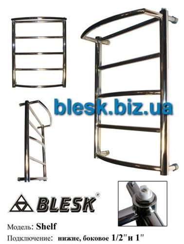 Полотенцесушитель Shelf 9 / высота 1000 мм / ширина 500 мм - Нижний , боковое подключение - праздник для ванны
