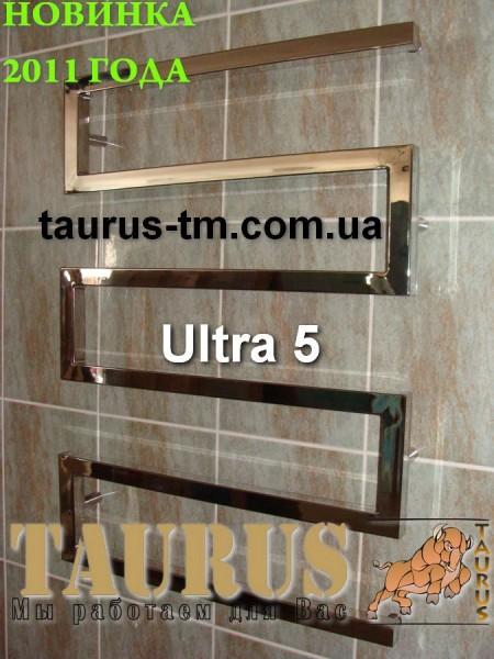 Полотенцесушитель Ultra 5 для ванной комнаты. Размеры 900 мм /600 мм. Покраска в любой цвет.