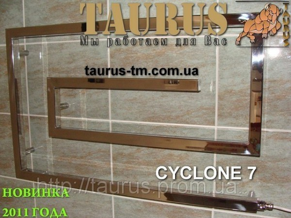 Полотенцесушители Cyclone 7, размер 900 мм