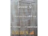 Полотенцесушители лесенка Grosse 12/3 размером 400 мм