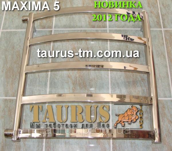 Полотенцесушители Лесенка Maxima 5 размер 450 мм