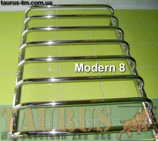 Полотенцесушители лесенка Modern 8 размером 450 мм