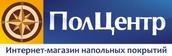 ПолЦентр - интернет-магазин напольных покрытий