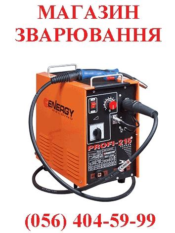 """Полуавтомат сварочный ПДГ-215 """"Профи"""""""