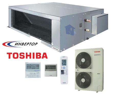 Полупромышленные кондиционеры TOSHIBA Проектирование, продажа, монтаж.