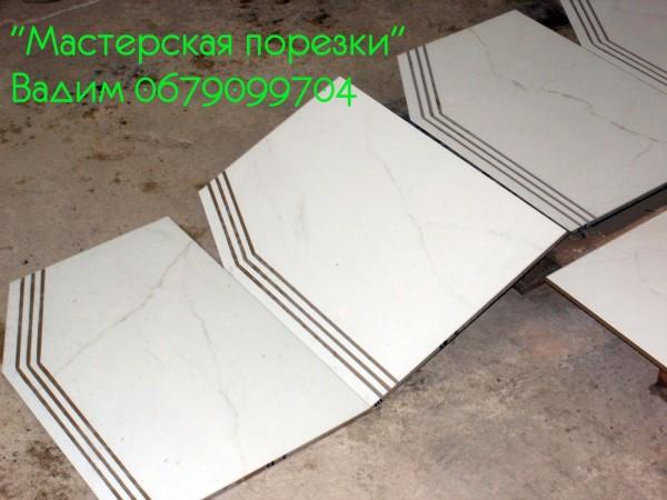 Порезка керамической плитки