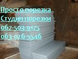 Порезка плитки кафельной. Киев