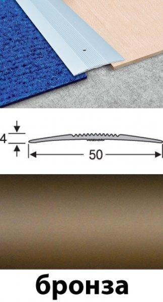 Фото  1 Пороги для підлоги алюмінієві анодовані 50мм бронза 2,7м 2134700