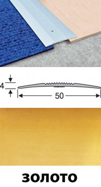 Фото  1 Пороги для пола алюминиевые анодированные 50мм золото 2,7м 2134696