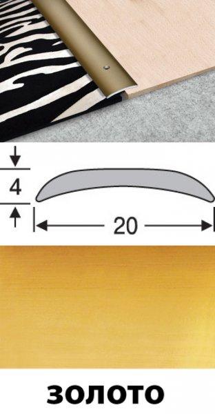 Фото  1 Порожек алюминиевый анодированный 20мм золото 2,7м 2134647