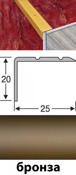 Фото  1 Порожек угловой алюминиевый анодированный 25х20 бронза 0,9м 2134717