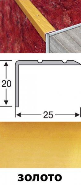 Фото  1 Порожек угловой алюминиевый анодированный 25х20 золото 0,9м 2134713