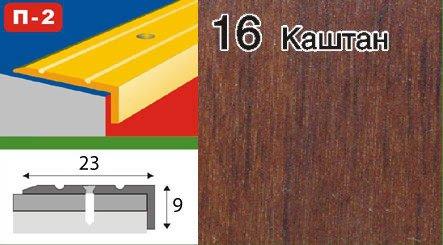 Фото  1 Поріжечок куточком алюмінієвий ламінований 23х9 каштан 0,9м 2134751