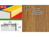 Фото  7 Порожки алюминиевые разноуровневые ламинированные П-3 25х20 орех 2,7м 2734762