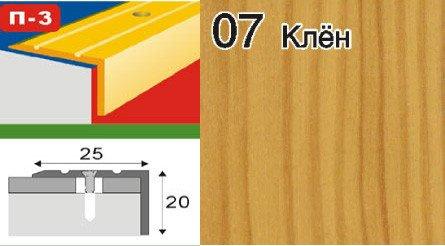 Фото  1 Порожки алюминиевые разноуровневые ламинированные П-3 25х20 клен 1,8м 2134767