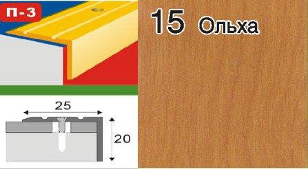 Фото  1 Порожки алюминиевые разноуровневые ламинированные П-3 25х20 ольха 1,8м 2134776