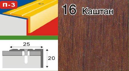 Фото  1 Порожки алюминиевые разноуровневые ламинированные П-3 25х20 каштан 1,8м 2134779
