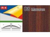 Фото  3 Порожки для линолеума алюминиевые ламинированные П-4 20мм орех лесной 0,9м 2334889