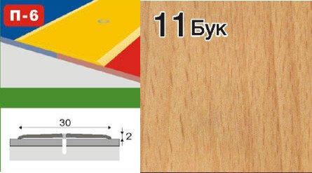 Фото  1 Порожки для плитки алюминиевые ламинированные П-6 30мм бук 2,7м 2134909