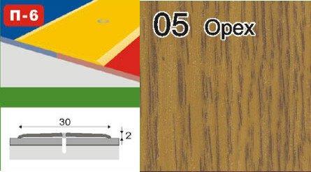 Фото  1 Порожки для плитки алюминиевые ламинированные П-6 30мм орех 0,9м 2134895