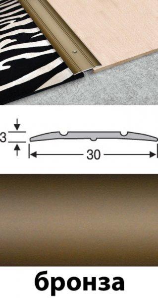 Фото  1 Порожки для пола алюминиевые анодированные 30мм бронза 2,7м 2134688