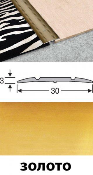 Фото  1 Порожки для пола алюминиевые анодированные 30мм золото 2,7м 2134684