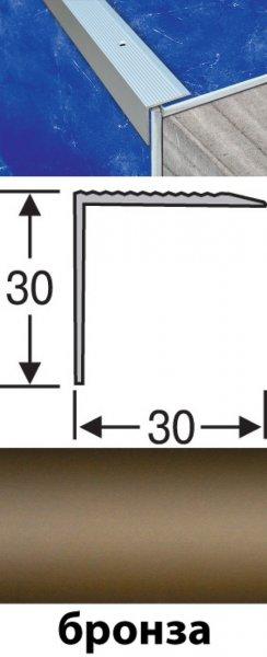 Фото  1 Порожки для ступеней алюминиевые анодированные 30х30 бронза 2,7м 2134723