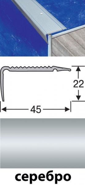 Фото  1 Порожки напольные разноуровневые алюминиевые анодированные 45х22 серебро 2,7м 2134727