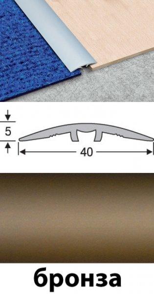 Фото  1 Порожки со скрытым креплением анодированные 40мм бронза 0,9м 2134675