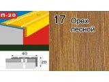Фото  5 Порожки угловые для ступеней алюминиевые ламинированные П-20 40х20 орех 5,8м 2534788