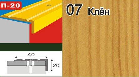 Фото  1 Порожки угловые для ступеней алюминиевые ламинированные П-20 40х20 клен 2,7м 2134795