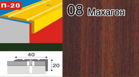 Фото  1 Порожки угловые для ступеней алюминиевые ламинированные П-20 40х20 махагон 2,7м 2134798