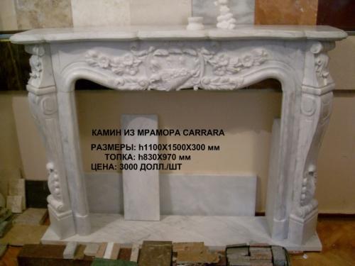 Портал камина мраморный, белый